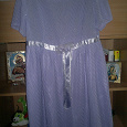 Отдается в дар Платье для беременных 42-44 размер