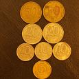 Отдается в дар Монеты РФ 1992-93 годов