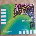 Отдается в дар Диск с песнями немецких исполнителей