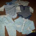 Отдается в дар Одежка для новорожденного мальчика + кое-что для кормления