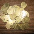 Отдается в дар Монеты 50 рублей 90-х годов.