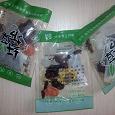 Отдается в дар чай чжун ся зеленый