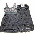 Отдается в дар Женская одежда размер 40-42