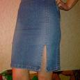 Отдается в дар Джинсовая юбка р-р 40-42 рос.