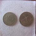 Отдается в дар Монеты Болгарии