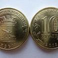 Отдается в дар 10р ГВС Вязьма 2013