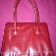 Отдается в дар Красная сумка от Yves Rocher