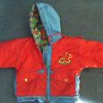 Отдается в дар яркая детская курточка