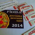 Отдается в дар Соль, перец, зубочистки и календарик из Симферопольской пиццерии «Фидель»