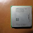 Отдается в дар Процессоры AMD Athlon, Socket AM2