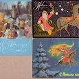 Отдается в дар Новогодние открытки 60-80 годов