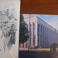 Отдается в дар открытки СССР с Кремлём
