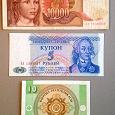 Отдается в дар Боны: Югославия, Приднестровье и Кыргыз Республика