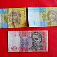 Отдается в дар Монеты и купюры Украины