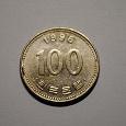 Отдается в дар 100 вон, Корея, 1996