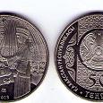 Отдается в дар Дар к 8 марта Юбилейная монета Казахстан 50 тенге