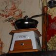 Отдается в дар кофемолка ручная.