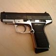 Отдается в дар Пистолет:)
