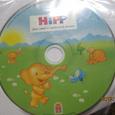 Отдается в дар Детский диск Hipp
