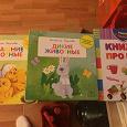 Отдается в дар Детские книги и игра рыбалка