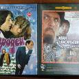 Отдается в дар Советское кино на DVD