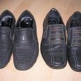 Отдается в дар мужская обувь 39-40 размер