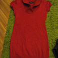 Отдается в дар красное платье 42-44