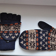 Отдается в дар Варежки-перчатки