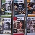 Отдается в дар Книги: биографии художников