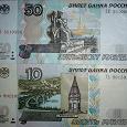 Отдается в дар российские рубли