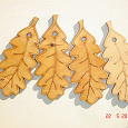 Отдается в дар Деревянные листочки