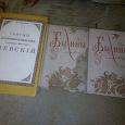 Отдается в дар книги для филологов-историков