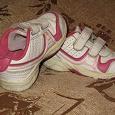 Отдается в дар Детская обувь 21-22 размер