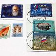 Отдается в дар Интересные марки с конвертов