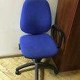 Отдается в дар Офисные кресла