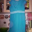 Отдается в дар Платье бирюзового цвета 48-50 размера