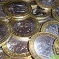 Отдается в дар Кот в мешке — 10 юбилейных монет