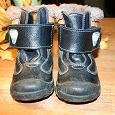 Отдается в дар зимние детские ботинки 21 размера