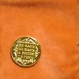 Отдается в дар Сувенирная монета в капсуле 5 рублей Гос. российская монета СПБ 1801 — 1803