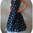 Отдается в дар Ретро-платье, 44 размер