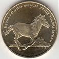 Отдается в дар Монеты- 2 злотых Польша