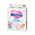 Отдается в дар памперсы Merries размер S 4-8 кг