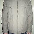 Отдается в дар Хорошая мужская куртка, 48-50 размера.