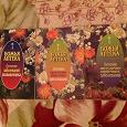 Отдается в дар Народные рецепты лечение травами, книжечки