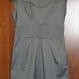 Отдается в дар Женское платье «Stradivarius».