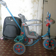 Отдается в дар Трёхколесный велосипед
