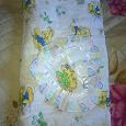 Отдается в дар Детское маленькое одеяло