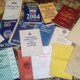 Отдается в дар Юридическая литература: кодексы -2