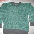 Отдается в дар Теплый свитер 48-50 размера
