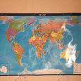 Отдается в дар Карта мира большая